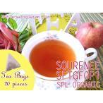 紅茶 ティーバッグ:20個 ダージリン:マカイバリ茶園 オータムフラッシュ FTGFOP1 ORGANIC EX256/2015 茶葉 リーフ 送料無料