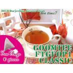 紅茶 ティーバッグ:10個 ダージリン:グームティ茶園 オータムフラッシュ FTGFOP1 CLASSIC DJ189/2016 茶葉 リーフ 送料無料
