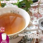 紅茶 茶葉 ダージリン:茶缶付 シンブーリ茶園 オータムフラッシュ FTGFOP1 CLONAL TIPPY DJ359/2015 50g 茶葉 リーフ 送料無料