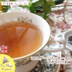 紅茶 ティーバッグ:20個 ダージリン:シンブーリ茶園 オータムフラッシュ FTGFOP1 CLONAL TIPPY DJ359/2015 茶葉 リーフ 送料無料