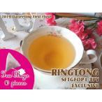 紅茶 ティーバッグ:10個 ダージリン:プーボング茶園 ファーストフラッシュ FTGFOP1 CH ORGANIC DJ4/2016 茶葉 リーフ 送料無料