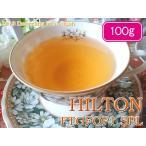 紅茶 茶葉 ダージリン:グームティ茶園 ファーストフラッシュ FTGFOP1 EX4/2016 100g 茶葉 リーフ 送料無料