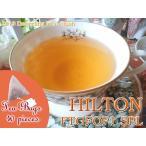 紅茶 ティーバッグ 40個 ダージリン ヒルトン茶園 ファーストフラッシュ FTGFOP1 SPL EX10/2019 茶葉 リーフ 送料無料