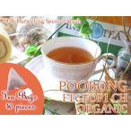 紅茶 ティーバッグ:40個 ダージリン:プーボング茶園 セカンドフラッシュ FTGFOP1 CH ORGANIC DJ41/2016 茶葉 リーフ 送料無料