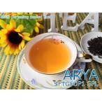 紅茶 茶葉 ダージリン:マカイバリ茶園  セカンドフラッシュ SFTGFOP1 CH ORGANIC EX91/2016 50g 茶葉 リーフ 送料無料