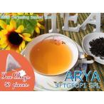 紅茶 ティーバッグ:40個 ダージリン:マカイバリ茶園  セカンドフラッシュ SFTGFOP1 CH ORGANIC EX91/2016 茶葉 リーフ 送料無料