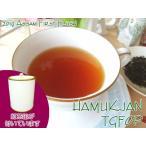 紅茶 茶葉 アッサム:茶缶付 サティスファ茶園 ファーストフラッシュ TGFOP CL O537/2015 50g 茶葉 リーフ 送料無料