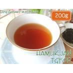紅茶 茶葉 アッサム:サティスファ茶園 ファーストフラッシュ TGFOP CL O537/2015 200g 茶葉 リーフ 送料無料