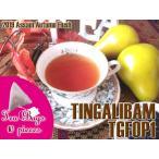 紅茶 ティーバッグ:10個 アッサム:ラングハージャン茶園 オータムフラッシュ TGFOP1 CLONAL O250/2015 茶葉 リーフ 送料無料