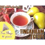 紅茶 ティーバッグ:20個 アッサム:ラングハージャン茶園 オータムフラッシュ TGFOP1 CLONAL O250/2015 茶葉 リーフ 送料無料