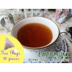 紅茶 ティーバッグ:20個 アッサム:テロイジャン茶園 ファーストフラッシュ TGFOP1 O204/2017 茶葉 リーフ 送料無料