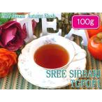 紅茶 茶葉 アッサム:パニトーラ茶園 オータムフラッシュ TGFOP1 O430/2014 100g【送料無料】