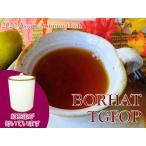 紅茶 茶葉 アッサム:茶缶付 テロイジャン茶園 オータムフラッシュ TGFOP1 CL O722/2014 50g【送料無料】