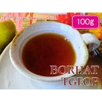 紅茶 茶葉 アッサム:テロイジャン茶園 オータムフラッシュ TGFOP1 CL O722/2014 100g【送料無料】