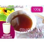 紅茶 茶葉 アッサム:茶缶付 ディンジョイ茶園 ファーストフラッシュ TGFOP1 CL 0499/2015 100g 茶葉 リーフ 送料無料