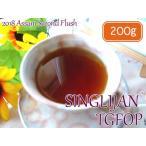 紅茶 茶葉 アッサム:ディンジョイ茶園 ファーストフラッシュ TGFOP1 CL 0499/2015 200g 茶葉 リーフ 送料無料
