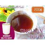 紅茶 茶葉 アッサム:茶缶付 ディンジョイ茶園 ファーストフラッシュ TGFOP1 CL 0499/2015 200g 茶葉 リーフ 送料無料