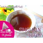 紅茶 ティーバッグ:10個 アッサム:ディンジョイ茶園 ファーストフラッシュ TGFOP1 CL 0499/2015 茶葉 リーフ 送料無料