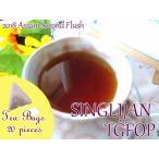 紅茶 ティーバッグ:20個 アッサム:ディンジョイ茶園 ファーストフラッシュ TGFOP1 CL 0499/2015 茶葉 リーフ 送料無料