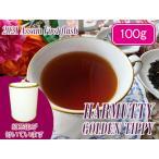 紅茶 茶葉 アッサム:茶缶付 モカルバリ茶園 ファーストフラッシュ STGFOP1 CL TIPPY SPL OR675/2015 100g 茶葉 リーフ 送料無料