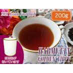 紅茶 茶葉 アッサム:茶缶付 モカルバリ茶園 ファーストフラッシュ STGFOP1 CL TIPPY SPL OR675/2015 200g 茶葉 リーフ 送料無料