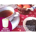 紅茶 茶葉 アッサム:茶缶付 ケーゴリジン茶園 オータムフラッシュ TGFOP1 O249/2015 50g 茶葉 リーフ 送料無料