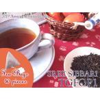 紅茶 ティーバッグ:40個 アッサム:ケーゴリジン茶園 オータムフラッシュ TGFOP1 O249/2015 茶葉 リーフ 送料無料