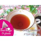 紅茶 ティーバッグ:10個 アッサム:バーハット茶園 ファーストフラッシュ TGFOP1 OR205/2016 茶葉 リーフ 送料無料