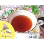 紅茶 ティーバッグ:20個 アッサム:バーハット茶園 ファーストフラッシュ TGFOP1 OR205/2016 茶葉 リーフ 送料無料
