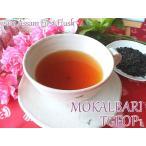紅茶 茶葉 アッサム:マティック茶園 ファーストフラッシュ TGFOP1 164/2016 50g 茶葉 リーフ 送料無料