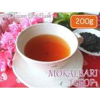 紅茶 茶葉 アッサム:マティック茶園 ファーストフラッシュ TGFOP1 164/2016 200g 茶葉 リーフ 送料無料