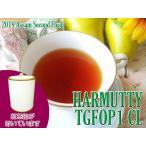 紅茶 茶葉 アッサム:茶缶付 パニトーラ茶園 セカンドフラッシュ TGFOP1 Clonal O460/2016 50g 茶葉 リーフ 送料無料