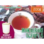 紅茶 茶葉 アッサム:茶缶付 ハティアリ茶園 オータムフラッシュ TGFOP O970/2016 200g 茶葉 リーフ 送料無料