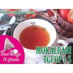 紅茶 ティーバッグ:10個 アッサム:ハティアリ茶園 オータムフラッシュ TGFOP O970/2016 茶葉 リーフ 送料無料