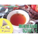 紅茶 ティーバッグ:20個 アッサム:ハティアリ茶園 オータムフラッシュ TGFOP O970/2016 茶葉 リーフ 送料無料