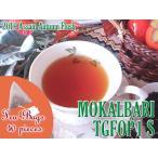 紅茶 ティーバッグ:40個 アッサム:ハティアリ茶園 オータムフラッシュ TGFOP O970/2016 茶葉 リーフ 送料無料