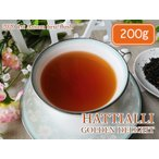 紅茶 茶葉 アッサム:ハチクリ茶園 ファーストフラッシュ TGFOP1 CL ORGANIC O214/2017 200g 茶葉 リーフ 送料無料