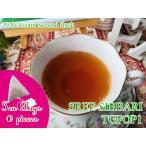 紅茶 ティーバッグ:10個 アッサム:バーハット茶園 セカンドフラッシュ TGFOP1 O236/2017 茶葉 リーフ 送料無料