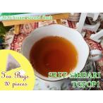 紅茶 ティーバッグ:20個 アッサム:バーハット茶園 セカンドフラッシュ TGFOP1 O236/2017 茶葉 リーフ 送料無料
