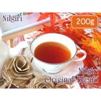 紅茶 茶葉 ニルギリ:オーガニック ニルギリ ブレンド 200g  茶葉 リーフ 送料無料