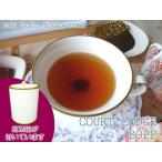 紅茶 茶葉 ヌワラエリヤ 茶缶付 インバネス茶園 PEKOE1/2016 50g 茶葉 リーフ 送料無料