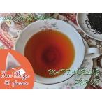 紅茶 ティーバッグ 40個 ディンブラ マッタケレ茶園 PEKOE/2020 茶葉 リーフ 送料無料