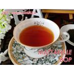 紅茶 ディンブラ デスフォード茶園 PEKOE/2018 50g