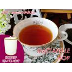 紅茶 茶葉 茶缶付 ディンブラ マッタケレ茶園 BOP/2021 50g 茶葉 リーフ 送料無料