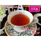 紅茶 茶葉 ディンブラ マッタケレ茶園 BOP/2021 100g 茶葉 リーフ 送料無料