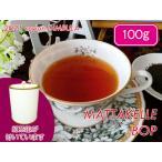 紅茶 茶葉 茶缶付 ディンブラ マッタケレ茶園 BOP/2021 100g 茶葉 リーフ 送料無料