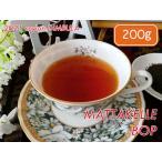 紅茶 茶葉 ディンブラ マッタケレ茶園 BOP/2021 200g 茶葉 リーフ 送料無料