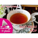 紅茶 ティーバッグ 10個 ディンブラ マッタケレ茶園 BOP/2021 茶葉 リーフ 送料無料