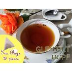 紅茶 ティーバッグ 20個 ディンブラ グリンテルト茶園 BOPF/2021 茶葉 リーフ 送料無料