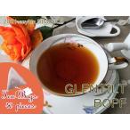紅茶 ティーバッグ 40個 ディンブラ グリンテルト茶園 BOPF/2021 茶葉 リーフ 送料無料